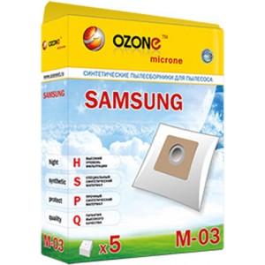 Пылесборники Ozone micron M-03